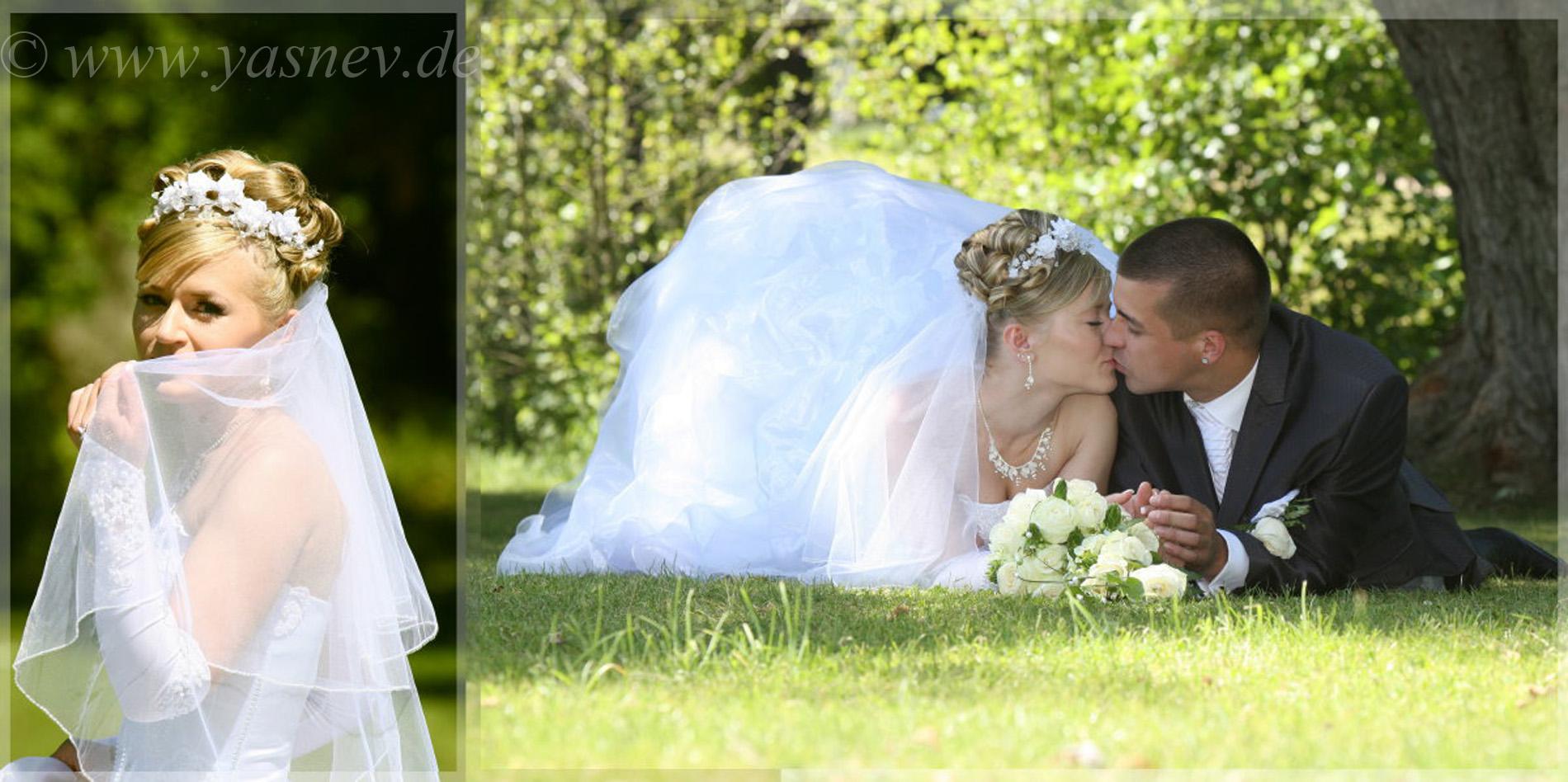 знакомства свадьба русский